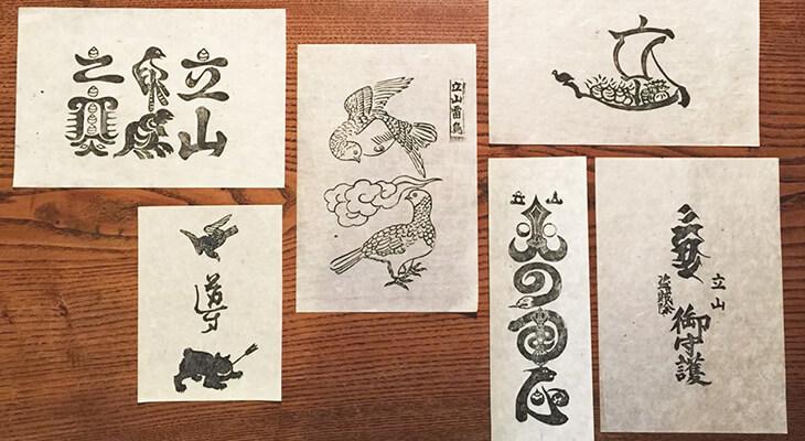 木版による手刷り印刷